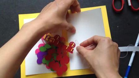 创意生活DIY-立体生日贺卡(视频教程-步骤3完结)简单又好看的小制作!