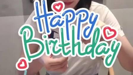 生日快乐~