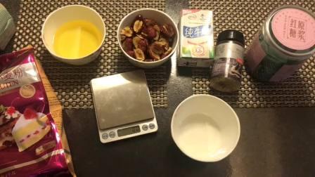回家做的红糖红枣蛋糕~冬天吃刚出炉热呼呼的蛋糕超满足了(≧∇≦)