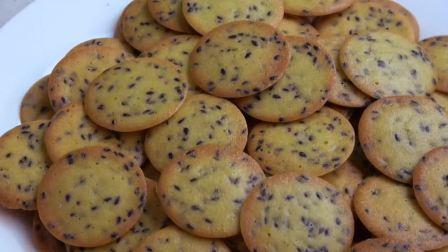想吃饼干不用买了,阿源教你做芝麻薄脆饼干,香甜酥脆,比买的好吃太多了,做法超简单