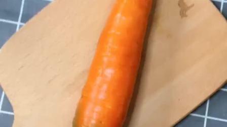 胡萝卜馒头做法