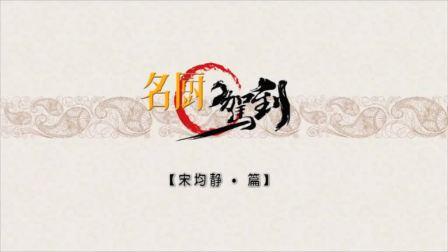 大厨珍藏菜谱:翡翠芦笋松耳菌,陕菜营养养生口感超棒的美味