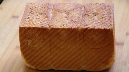 吐司面包不用出去买了,教你在家做,有没有烤箱都可以,比买的还好吃,一看就会