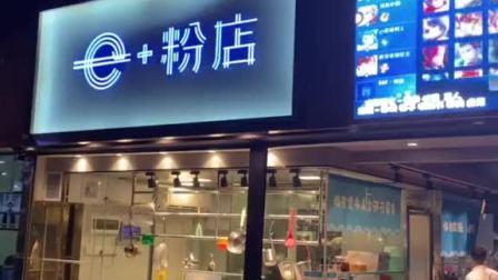 广州网红餐厅打卡点,来这里,肥肥带你飞
