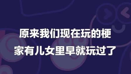 """刘星经典语录:反正我生下来就是给人当儿子,给谁当都一样!"""""""