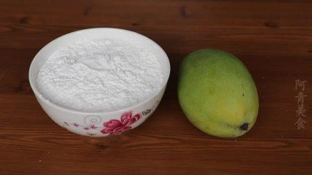 想吃芒果糯米糍不用出去买;自己在家就能做,超简单,完整视频戳这里