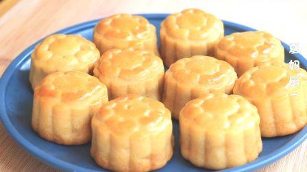 咸蛋黄肉松月饼详细做法