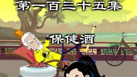 李二龙精虎猛的样子真是太搞笑了。。。