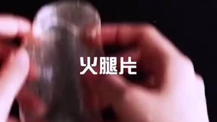 培根芝士包,是日式美食的鼻祖