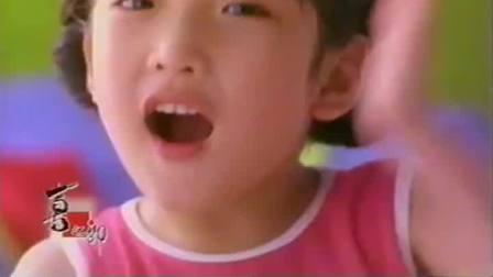 那些年很洗脑的广告……多少人童年的回忆啊!
