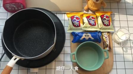 看小视频学的用Q蒂做巧克力布朗尼,真的成功了…还真的很好吃😳