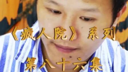 温江生产队影视: 我只想知道白芝麻是怎么来的😂