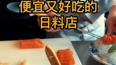 你敢信,苏州评价最好的日料店,这么吃一顿不到一百块!最后那个杏仁布丁必点!便宜又好吃!