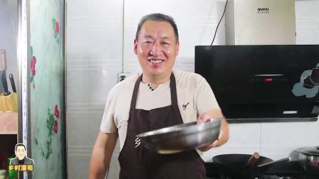 红豆糯米糕好吃的做法,简单几步,不用烤箱就能做,软糯香甜
