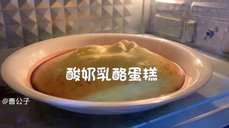 最近很火的酸奶乳酪蛋糕!这个你们再要学不会,我就要骂人了!