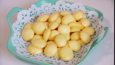 蛋黄小饼干,不用烤箱,不用水不用油,入口即化,孩子超爱吃!