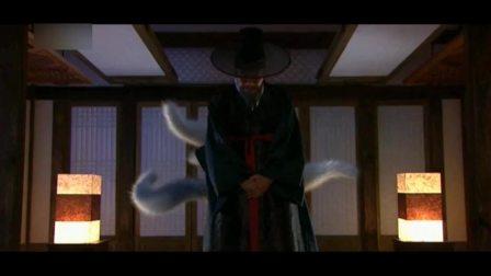 《传说中的故乡》之九尾狐【完整版】
