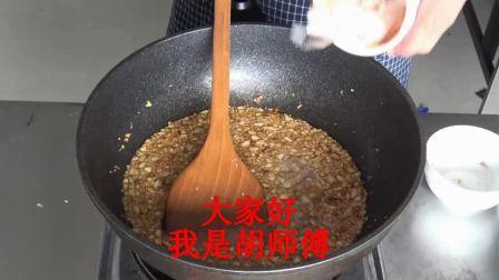 胡师傅教你如何熬制葱油,下个视频教大家做原味汤粉王