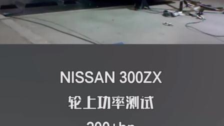 偶尔更新四轮的,尼桑300ZX