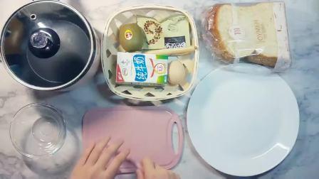 42💪海苔鸡肉松鸡蛋全麦吐司块😜10分钟做好的快手早餐❤