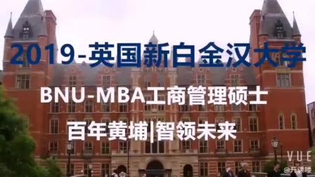 学历提升不是消费而是投资 国家重点大学专业齐全公立大学直属学习中心  放心就读5月25-26在北京开课!
