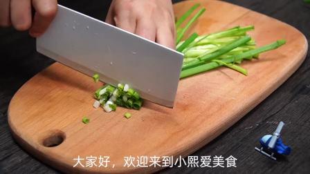 红豆薏米创意吃法,暄软多层、营养美味还除湿,出锅比包子还好吃;