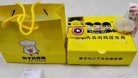 中韩炸鸡对比,香辣孜然鸡翅对比韩式甜辣酱鸡翅,哪个味道更棒呢