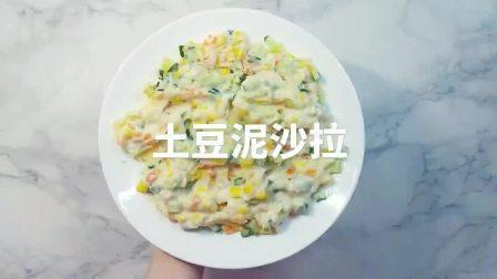 室友们确认过 味道跟必胜客的差不多  谁都能学会而且6块钱就可以做一盘超级大份的土豆泥沙拉 不用担心会吃胖