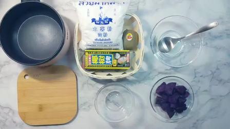 49💪减肥想吃甜品怎么办 紫薯椰汁芋圆上线😜第一次尝试做也非常成功