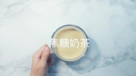 一放白糖二放牛奶三放红茶包 焦糖奶茶的做法就是如此简单 真的是秒杀外面的奶茶 赶紧去做呀