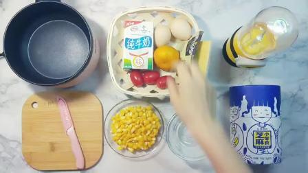 53💪美式牛奶炒蛋😜五分钟做好的快手营养早餐😜吃完早餐又开启美好的一天❤