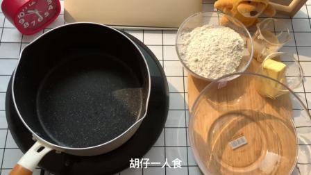 手不沾面,三种家中材料,做出超级好吃酥脆的曲奇饼干,奶香味浓郁~