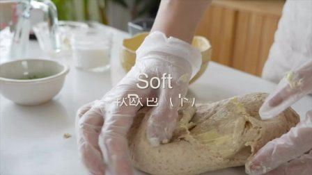 一次揉面就可以有三种口味的软欧包,高纤维低热量,贴秋膘?不可能!