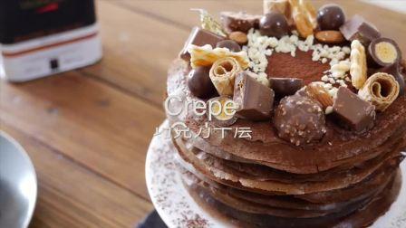 一口平底锅做出高级感甜点,七夕不送巧克力,可以送巧克力蛋糕