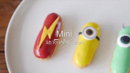 三款超可爱的mini闪电泡芙,猜猜他们分别是谁?