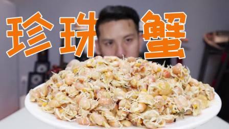 """小浪哥目前吃过最小的螃蟹""""珍珠蟹"""",一盘子就有820只,太小了吧"""