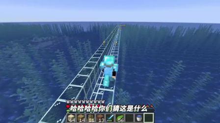 我的世界生存日记104:海底观光隧道建成!去神殿船都不需要!