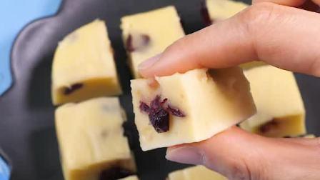超级简单又好吃的蔓越莓酸奶糕  比蛋糕简单太多啦