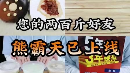 零食是个害人jing,不吃零食又不行