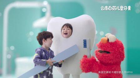 """云南白药益生菌儿童牙膏邀您和宝贝""""一起快乐刷"""",防蛀护齿好牙牙~更多惊喜上云南白药牙膏天猫欢聚日"""