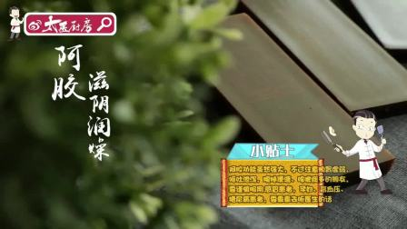 阿胶红枣滋补粥,轻养新吃法,每一天一碗,润肤养气!