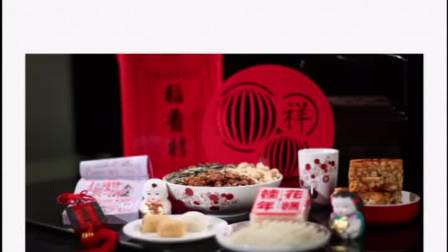 我是苏州稻香村,成立于1773年,想知道有多少小伙伴喜欢吃我的糕点呢,举个爪。