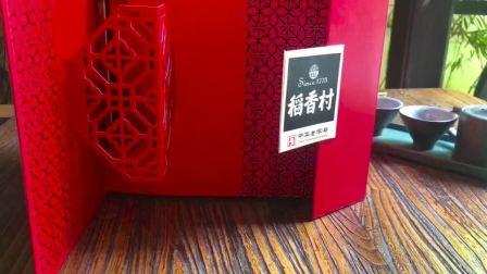 红烛帘窗花剪影,几多团圆共祥月。稻香村团圆祥月月饼礼盒,三层十八饼,分享各滋味。