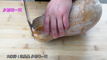 面粉别老一套蒸馒头了,教你新吃法,简单一做,比馒头花卷好吃