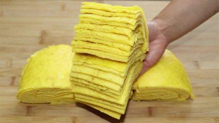 南瓜千层蒸饼最好吃的做法,好吃松软层次多,讲解详细,一看就会