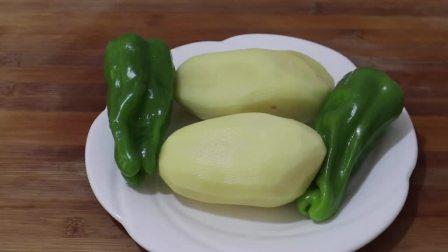 这才是青椒土豆丝土豆丝正确做法,清脆爽口不粘锅,出锅比吃肉还香