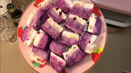 吃冰淇淋怕胖的小可爱你快试试这个紫薯酸奶冻!