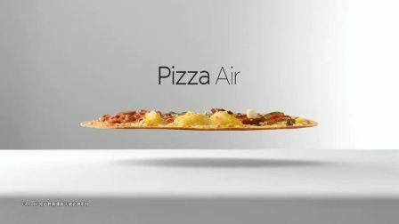 灵感四合一!必胜客首款四合一薄脆比萨,超薄大尺寸,为你呈现世界的多味多彩~快来一试究竟!