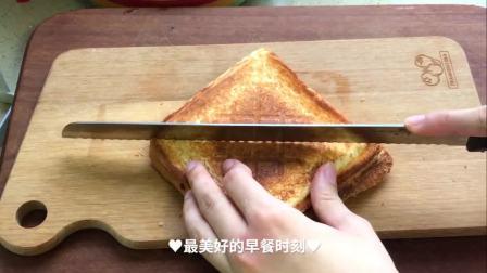 只需要5分钟,酥脆香糯的芋泥肉松三明治🥪就好啦!快试试吧~