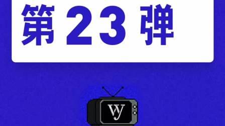 反人类设计23弹,持续更新,请关注。(吸烟有害健康)